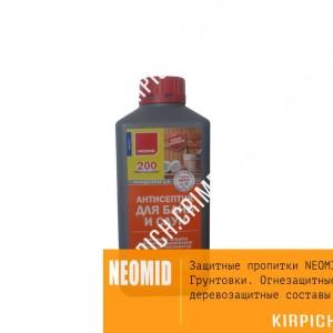 Антисептик для бань и саун NEOMID 200 (конц.1:5; 1 л.)