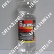 Бензин БР-1 Галоша