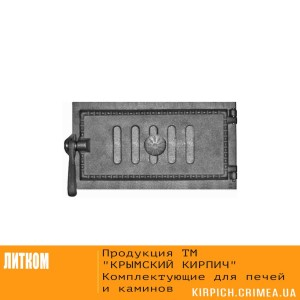 ДПУ-3 Дверка поддувальная уплотненная крашеная