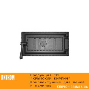 ДПУ-3А RLK 395 Дверка поддувальная уплотненная крашеная