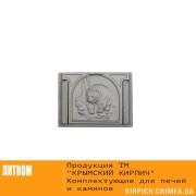 ДПр-3 RLK 436 ''Хозяин тайги'' Дверка прочистная