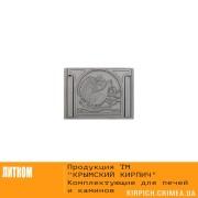 ДПр-3 RLK 4512 ''Токовище'' Дверка прочистная