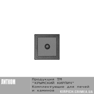 ДПр-4 Дверка прочистная