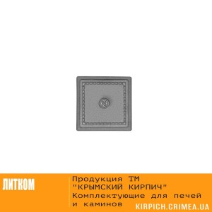 ДПр-8 RLK 4713 Дверка прочистная