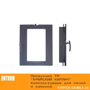 ДТГ-5БС RLK 7112 Дверка топочная герм. Сельга-2 крашеная без стекла