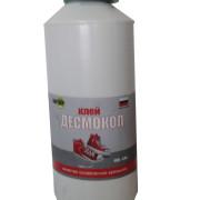 Клей АОС-ПЛАСТ (Десмокол (полиуретановый) 0,5 л.