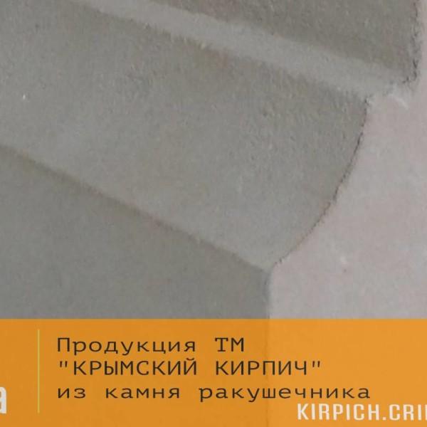 ЭлОкДв — Отделка проемов дверей, окон