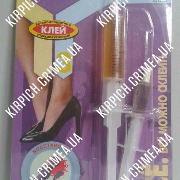 Эпокси №3 Обувной (сложный ремонт обуви) 12г.