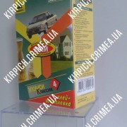 Эпокси №4 Классик (клей-шпатлевка) 150гр. (2)