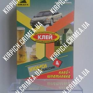 Эпокси №4 Классик (клей-шпатлевка) 150гр.