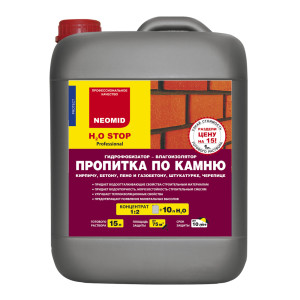 Гидрофобизатор - Влагоизолятор NEOMID H2O STOP 1л.