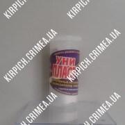 Холодная сварка Унипласт