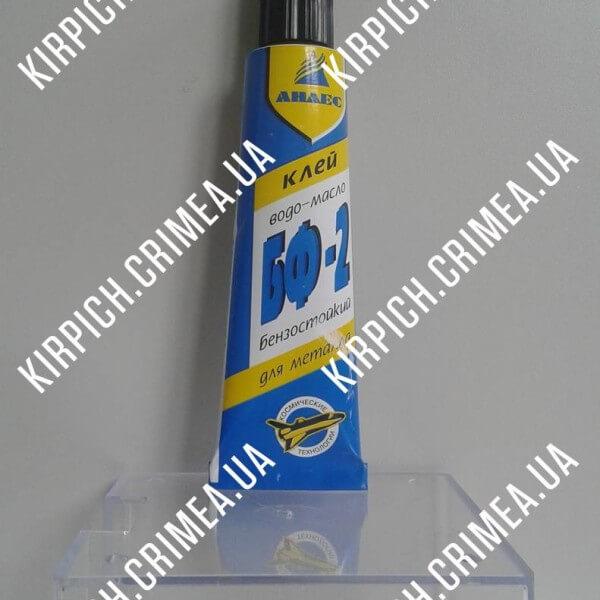 Клей БФ-2