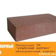 Облицовочный кирпич — Кирпич «Европейский» гладкий красный