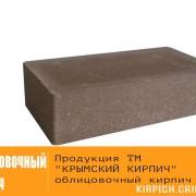 Облицовочный кирпич — Кирпич «Европейский» гладкий шоколад