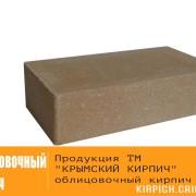 """Облицовочный кирпич - Кирпич """"Европейский"""" гладкий желтый"""