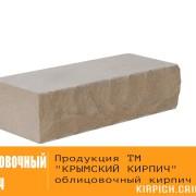 Облицовочный кирпич Ф100 слоновая кость