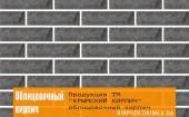 """Облицовочный кирпич - Кирпич """"Луч"""" черный"""