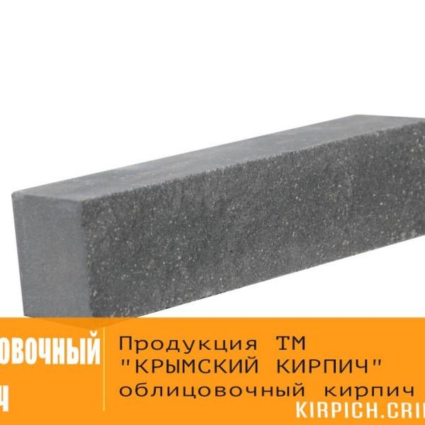 Облицовочный кирпич — Кирпич «Мраморный» 60 черный