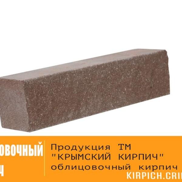 Облицовочный кирпич — Кирпич «Мраморный» 60 шоколад