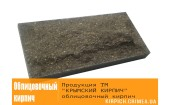 Цокольная плитка - Плитка ЦП черная