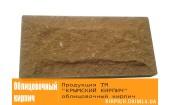 Цокольная плитка - Плитка ЦП оранжевая