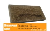 Цокольная плитка - Плитка ЦП шоколад