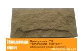Цокольная плитка - Плитка ЦП слоновая кость
