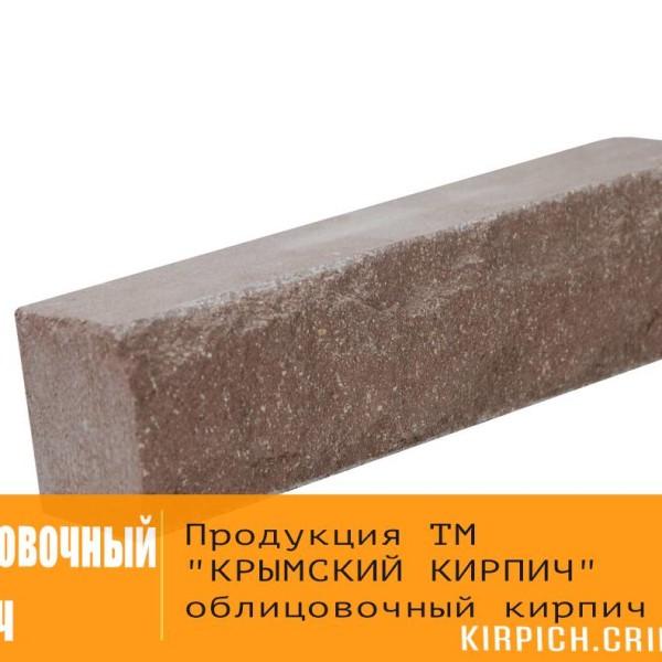 Облицовочный кирпич — Кирпич «Украинский» 60 шоколад