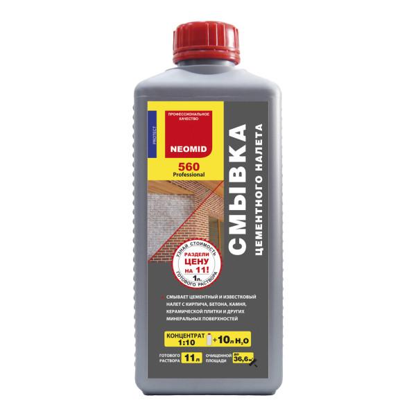 Очиститель (смывка) цементного налета NEOMID 560