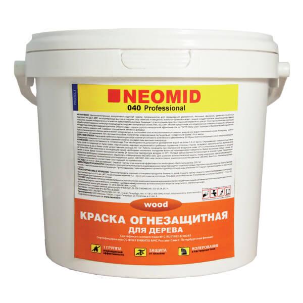 Огнебиозащитная краска для дерева NEOMID
