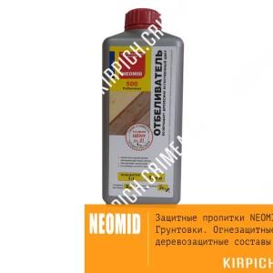 Отбеливатель древесины NEOMID 500 1л