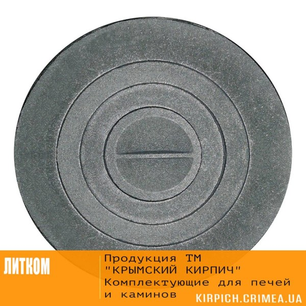 ПК-3 Буржуйка