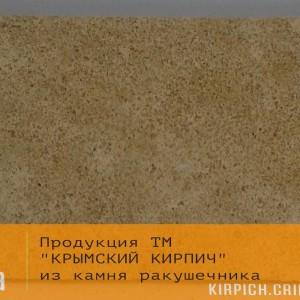 ПлБеж20 (30) - Плитка Бежевый