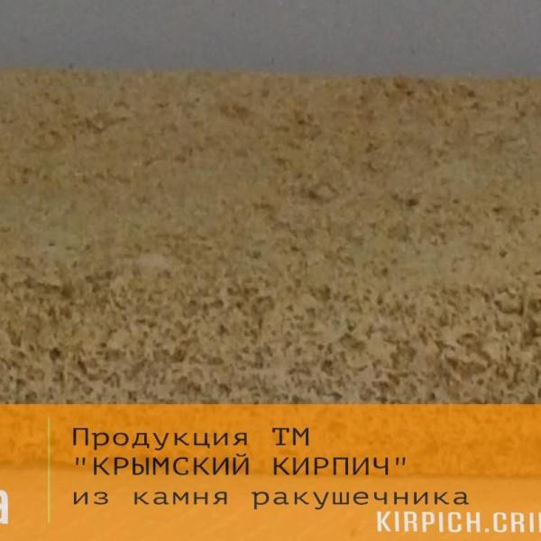 ПлБежФ30 — Плитка с фаской Бежевый