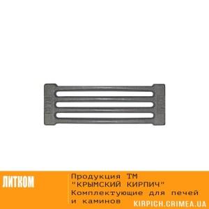РД-10 Решетка колосниковая бытовая