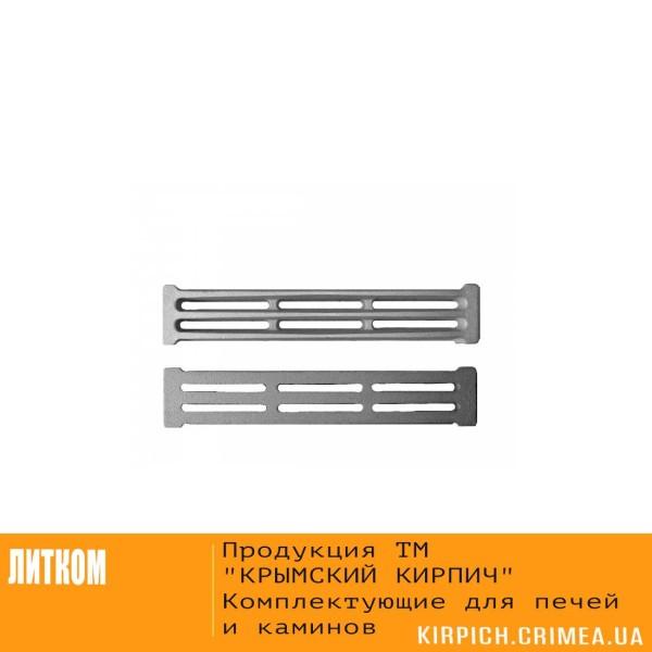 РУ-8 Решетка колосниковая бытовая