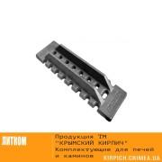 РУ-П-10 Решетка колосниковая промышленная
