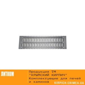 РУ-П-12 Решетка колосниковая промышленная