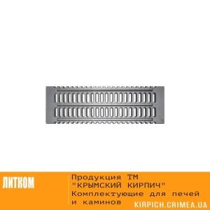 РУ-П-12.5 Решетка колосниковая промышленная