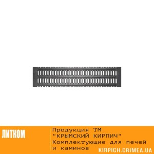 РУ-П-12.6 Решетка колосниковая промышленная