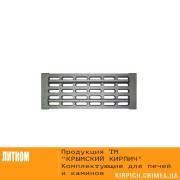 РУ-П-2А Решетка колосниковая промышленная