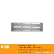 РУ-П-5 Решетка колосниковая промышленная