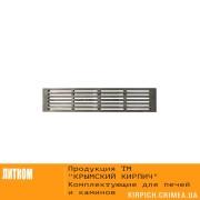 РУ-П-5А Решетка колосниковая промышленная