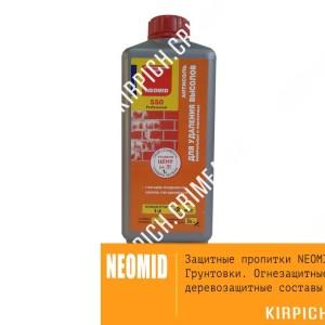 Состав для удаления высолов NEOMID 550 1л