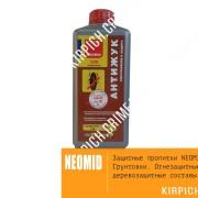 StopЖук NEOMID 100 1л