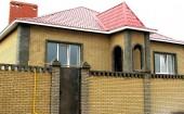 Забор и дом