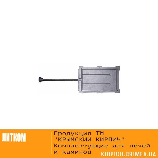 Задвижка ЗВ-8А
