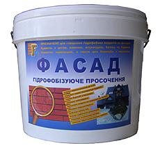 """Гидрофобизатор """"Фасад"""""""